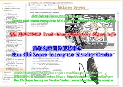 Mclaren 650s Workshop Manual Wiring Diagram Mclaren 650s