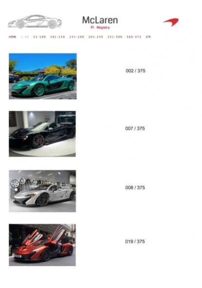 McLaren P1 Registry-screenshot1-jpg
