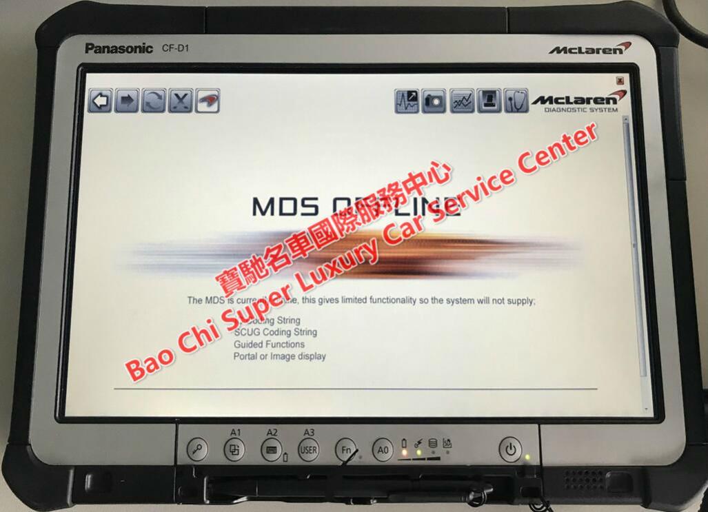 Mclaren MDS Diagnostic Tools Tester Mclaren MDS Diagnosis System-mclaren-mds-diagnostic-tester-tool-0-jpg
